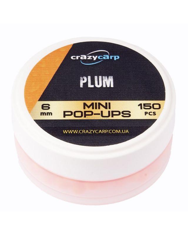 Бойлы Crazy Carp Pop-ups Mini 6mm plum(150)